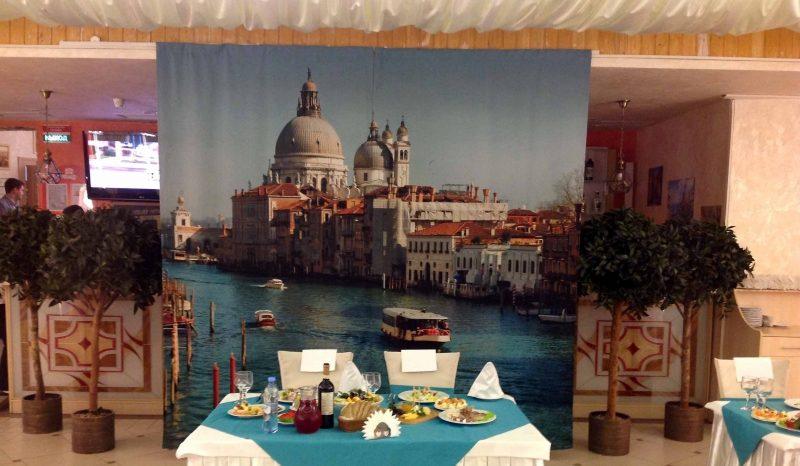 Кафе «Venezia» (Венеция)
